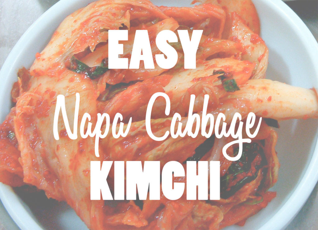 A quick easy napa cabbage kimchi recipe humble house easy napa cabbage kimchi recipe forumfinder Images
